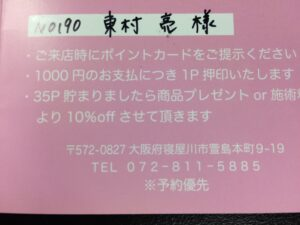 IMG_3432[1]
