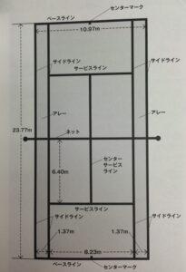 IMG_3569[1]